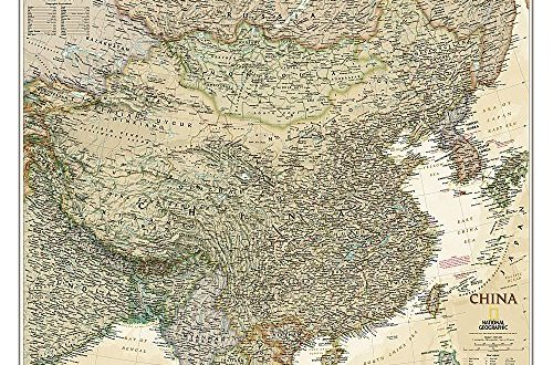 China Executive, laminated : Wall Maps Countries & Regions (Reference - Countries & Regions)