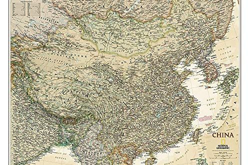 China Executive Wall Maps Countries & Regions (National Geographic Reference Map)