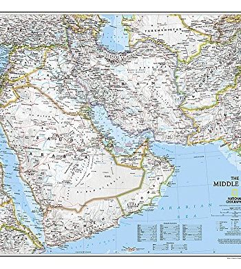 Middle East, laminated: Wall Maps Countries & Regions (National Geographic Reference Map)